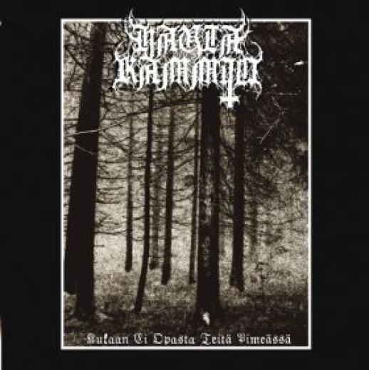 Hautakammio - Kukaan Ei Opasta Teitä Pimeässä (CD)