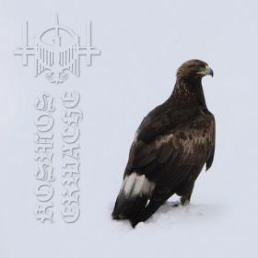 Kaevum - Kosmos Erwache! (CD)