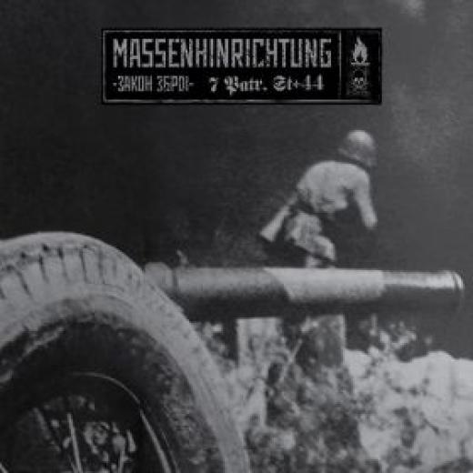 Massenhinrichtung - Zakon zbroi (The Order of Force) / CD