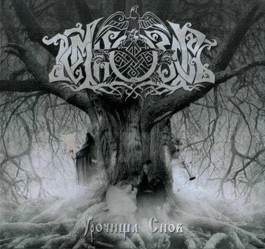 Temnozor - Haunted Dreamscapes (CD)