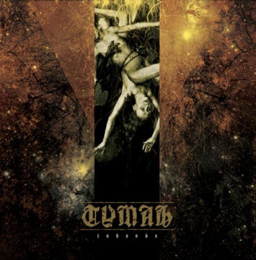 Tymah - Zuhanás