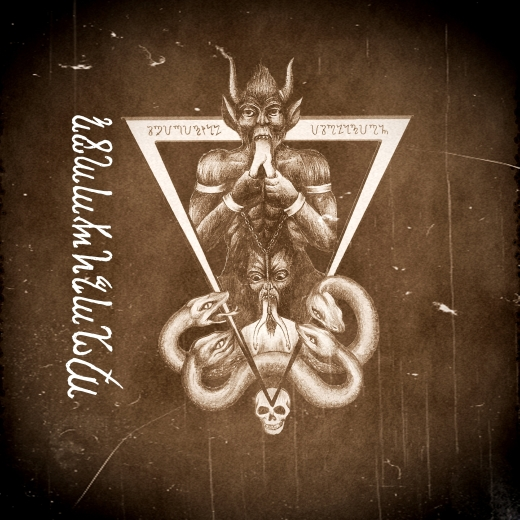 Permafrost - Spiritual Isolation (LP)