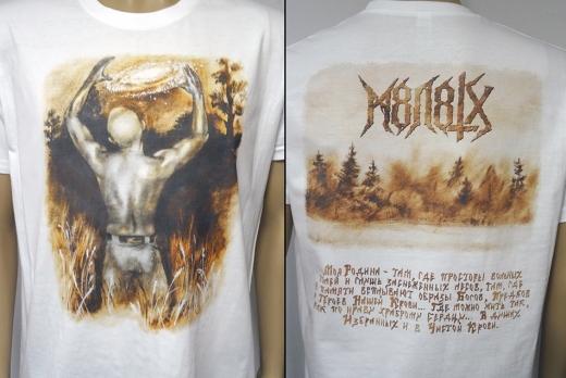 Moloth - Unbreakable Faith (T-Shirt)
