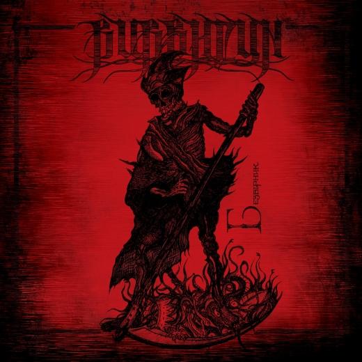 Burshtyn - Nothingarian (CD)