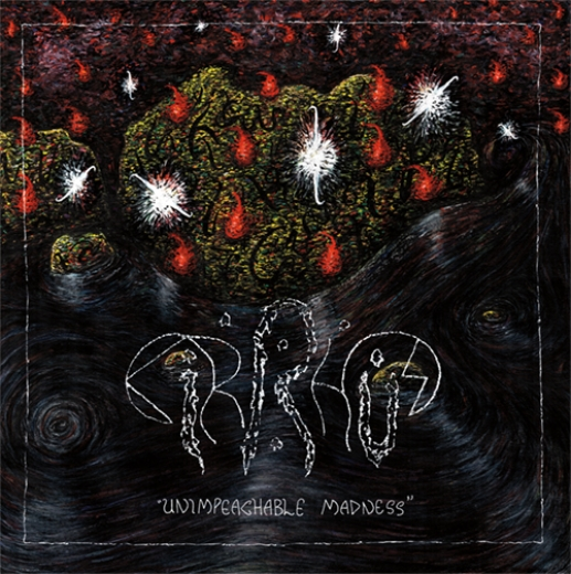 Cirrhus - Unimpeachable Madness (CD)