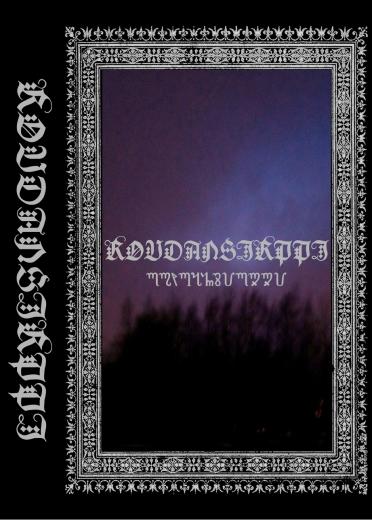 Roudansirppi - s/t (CS)