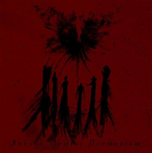 Summum - Invoco Domini Daemonium (CD)