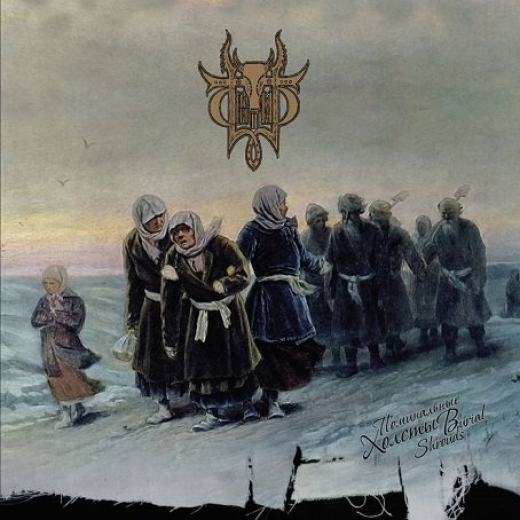 Sivyj Yar - Burial Shrouds (CD)
