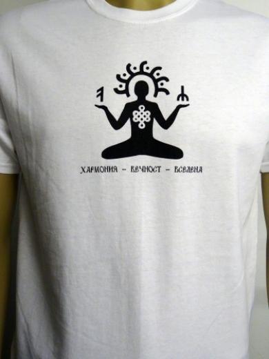 Aryan Art - Harmony - Eternity - Universe (T-Shirt)