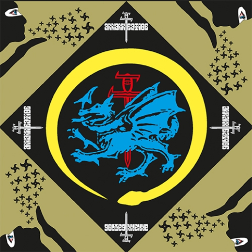 Assassination - The Impaler (EP)