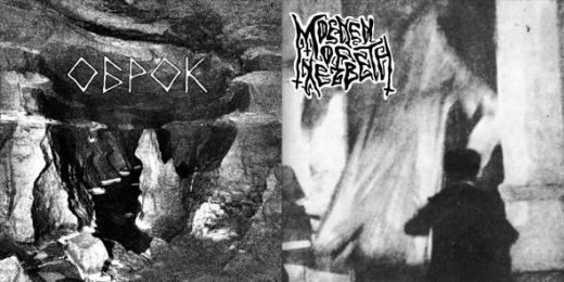 Moenen of Xezbeth / Obrok - SplitEP