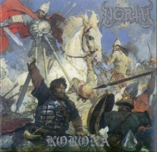 North - Korona (CD)