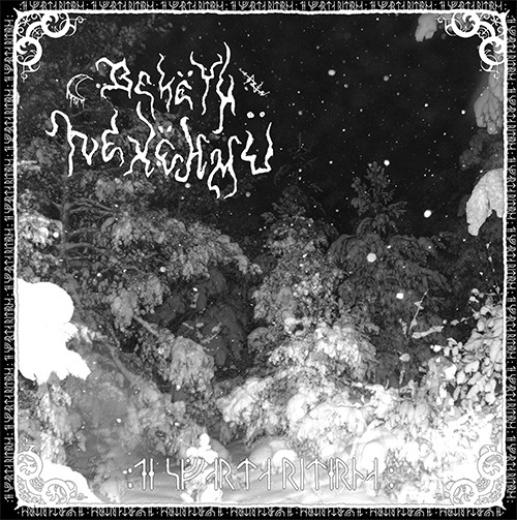 Bekëth Nexëhmü - De Svarta Riterna (CD)