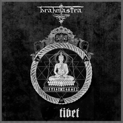 Brahmastra - XX Tibet (LP)