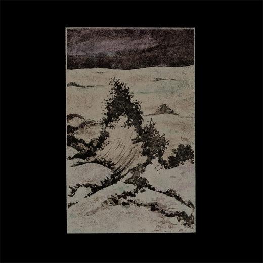 Iætun - Eitrkvikja (LP)
