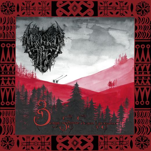 Mørkt Tre - Земля забута богом і людьми (Zemlya zabuta bohom i ljudmy) (CD)