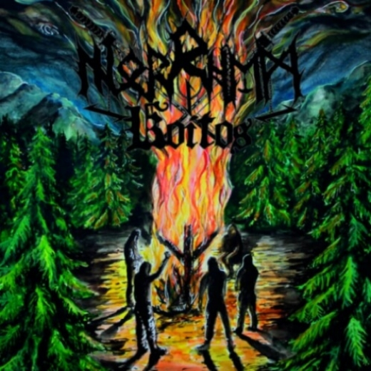 Norrhem - Koitos (LP)