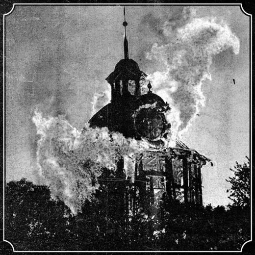Digerdöden - Genom Dödens Svarta Törst (CD)