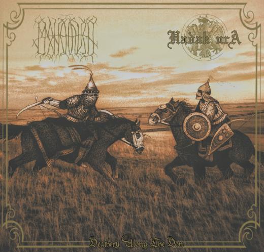 Hadak urA / Stonehaven - Deathcry along the Don (CD)