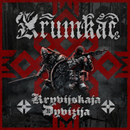 Krumkač - Kryvijskaja dyvizija (CD)
