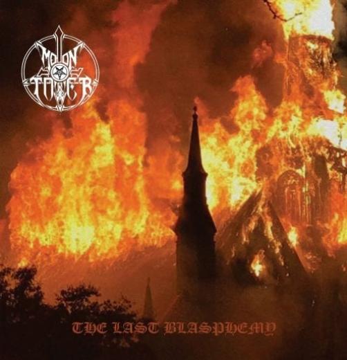 Moontower - The Last Blasphemy (MCD)