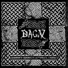 Dagaz - Бранного Времени Летопись Славы