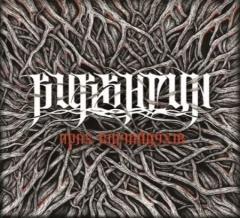 Burshtyn - Прах Відчайдухів (CD)