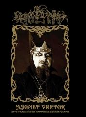 Mjölnir - Magnet Vektor (CD)