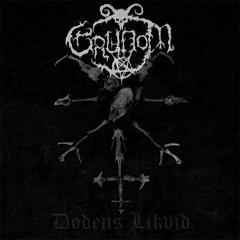 Grudom - Dødens Likvid (LP)