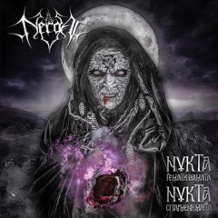 Nergal - Night Full of Miracles - Night Sown with Spells (CD)