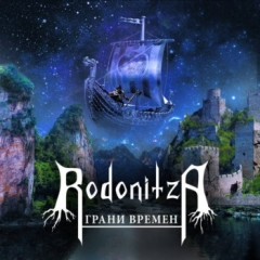 Rodonitza - The Edges of the Times (CD)