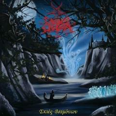 Caedes Cruenta - Skies Daimonon (CD)