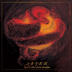 Arjen - Kad se slika iskrivi dovoljno (CD)
