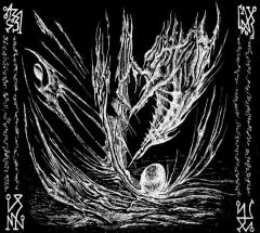 Profezia - Oracolo Suicida (LP)