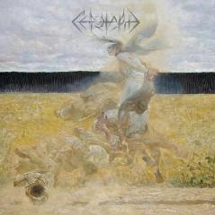 Cénotaphe - Empyrée (CD)