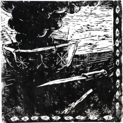 Naðra - Form (EP)