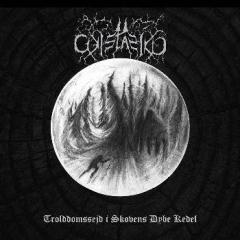 Geistazika - Trolddomssejd i skovens dybe kedel (LP)
