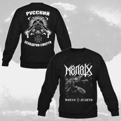 Moloth - Wotanjugend (Sweatshirt)