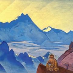 Remmirath - Shambhala Vril Saucers (LP)