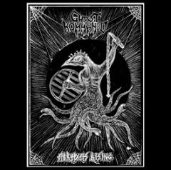 Ghost Kommando - Abraxas Rising