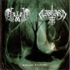 Briargh / Aasgard - Restoration / Kydoimos (CD)