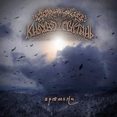 Knyazh Ayapustyn - The Seasons (CD)
