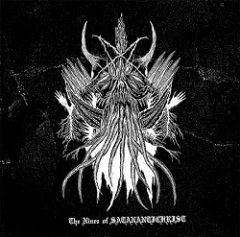 Mons Veneris / Vetala - The Nines of Satanantichrist (CD)