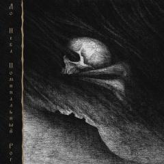 Asmund - До неба поминальный рог (MCD)