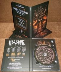 MOR - The Black God (Czenrobog) / CD