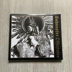 Sühnopfer - Offertoire (CD)