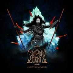 Vapor Hiemis - Чараўнiца Смерцi (Sorceress Of Death) / CD